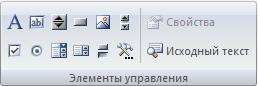 hello_html_36d6d98b.png