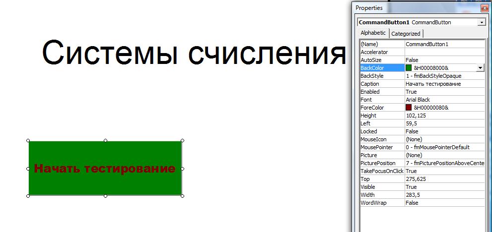 hello_html_m4b80af0f.png