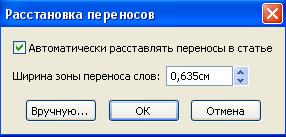 hello_html_m677193ba.png