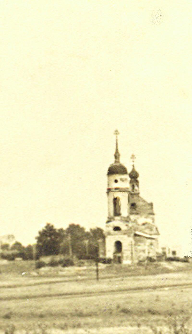 C:\Users\Татьяна\Desktop\География\Приложение 12 Руины Спасского храма 50 годы XX в..jpg