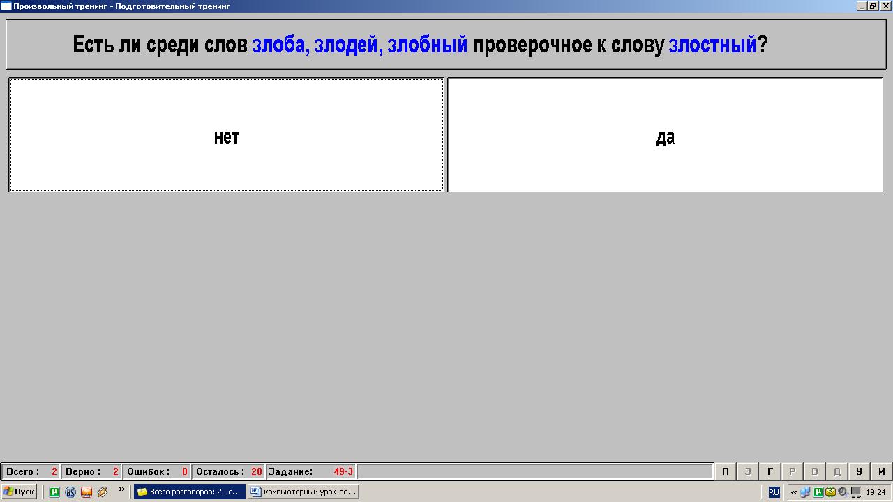 hello_html_mcfdac7e.png