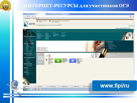 hello_html_231b69e5.png