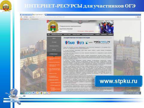 hello_html_2496cdb1.png