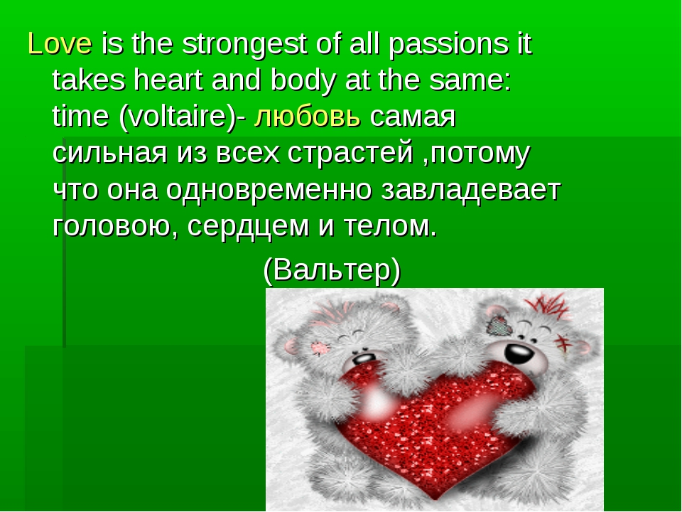 Love is the strongest of all passions it takes heart and body at the same: ti...