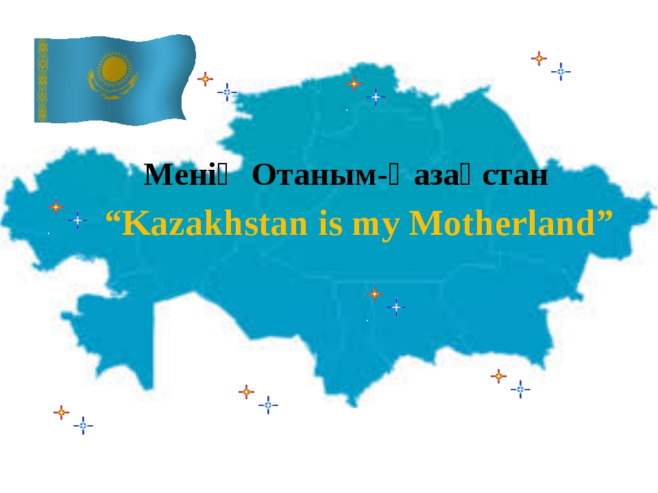 essay on motherland Essay my motherland uzbekistan quizlet 29/10/2018 leave a comment in the theatre essay simple english  essay   asleep essay english about family question spm, essay or research paper rubric elementary essay writing on media gst writing essay forum practice test.