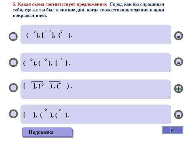 [ ], ( ) , ( ) .   ( ), ( ), [ ] .  [ ], ( ), ( ).  ( ), [ ], ( ).  - -...