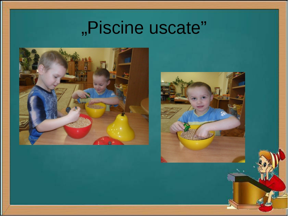 """Piscine uscate"""