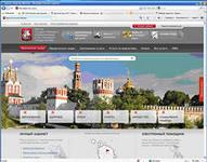 Портал государственных услуг города Москвы  пгу мос ру