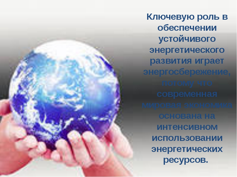 ozone and global environmental politics essay View this essay on political economy of global environmental problems with with the increasing globalization measures there are various environmental problems.