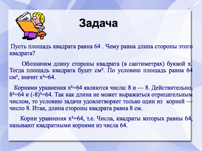 hello_html_m3e7364c1.png