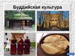 Это интересно Слово православие – это перевод с греческого языка слова «ортод