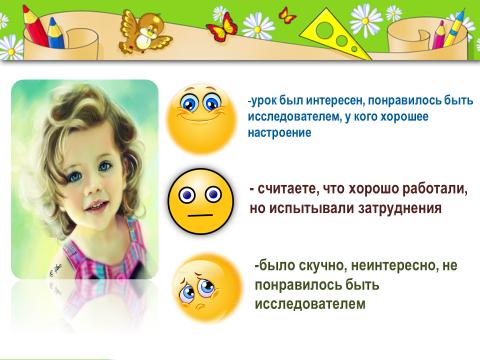 hello_html_23c613db.png