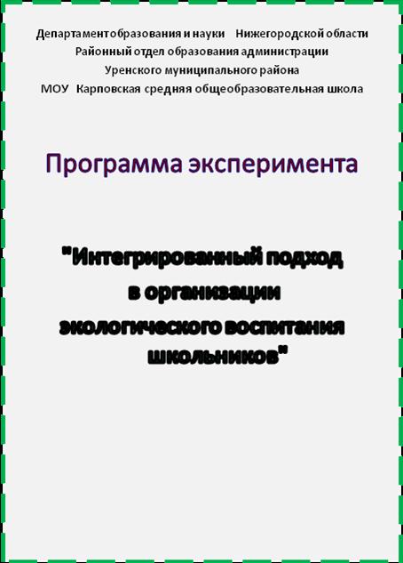 hello_html_2b214893.png
