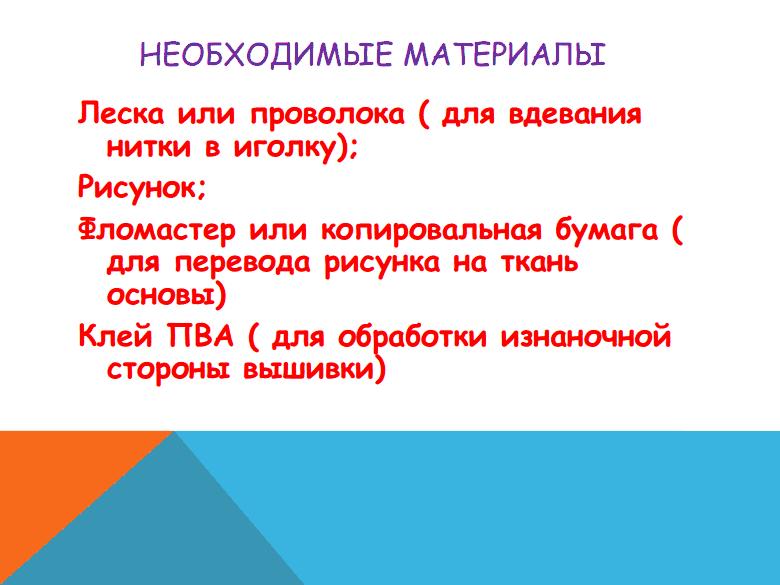 hello_html_m1492105e.png
