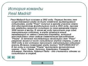История команды Real Madrid! Реал Мадрид был основан в 1902 году. Первые деся