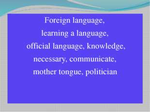 Foreign language, learning a language, official language, knowledge, necessa
