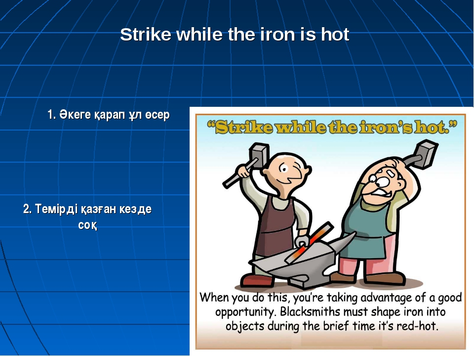 strike while the iron is hot Here are the answers for strike while the iron is hot crossword clue of the daily new york times crossword puzzle visit our site for all solutions.