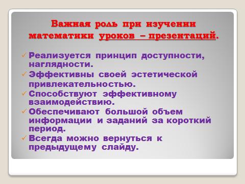 hello_html_2de93d4.png