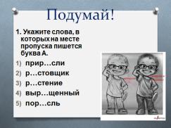 hello_html_2704b2cb.png