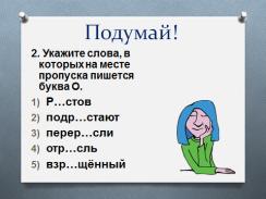 hello_html_3c91626e.png