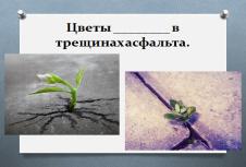 hello_html_625e6687.png