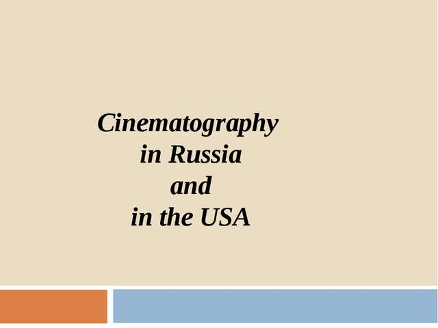 Cinematography in Russia and in the USA