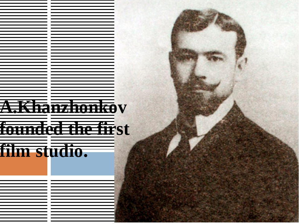 A.Khanzhonkov founded the first film studio.
