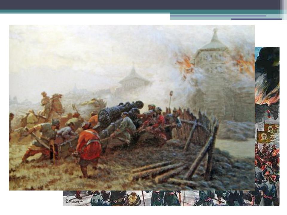 2 октября 1552 года – штурм Казани