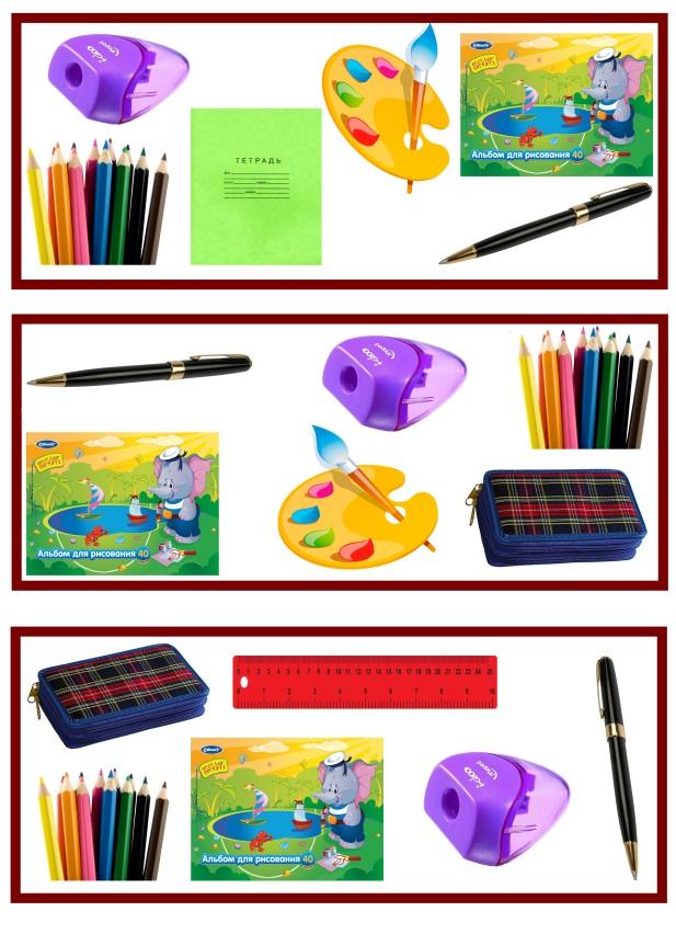 D:\Детский сад\Дидактические игры\Скоро в школу\Готовимся к школе\4 (1).jpg