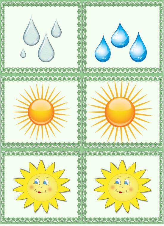 D:\Детский сад\Дидактические игры\Комнатные растения\вода и солнце - игра.jpg