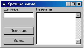 hello_html_m1c1e2079.jpg