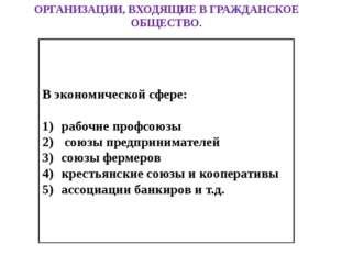 Гражданство Российской Федерации может быть приобретено согласно статье 11Фе