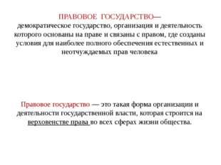Титульный слайд http://21biz.ru/wp-content/uploads/2013/03/31.png 2. Слайд 17