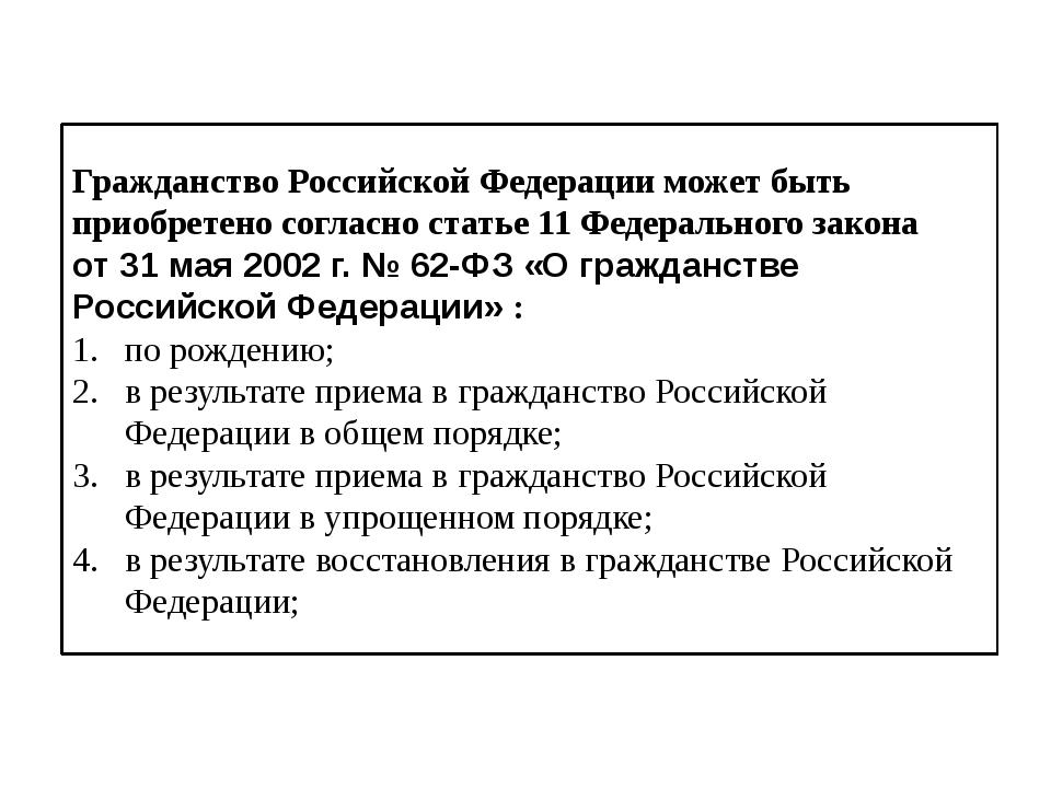 Вопросы для закрепления изученного материала А) Каковы закономерности во взаи...