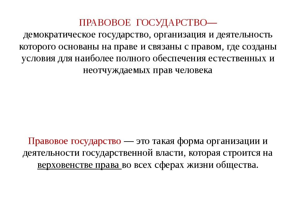 Титульный слайд http://21biz.ru/wp-content/uploads/2013/03/31.png 2. Слайд 17...