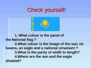 Check yourself! 	1. What colour is the panel of the National flag ? 	2.What c