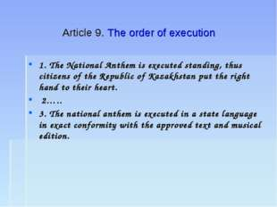Article 9. The order of execution 1. The National Anthem is executed standing