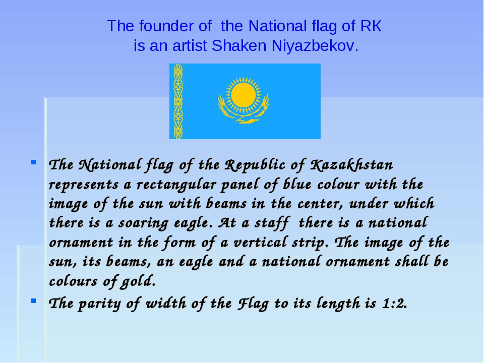 The founder of the National flag of RК is an artist Shaken Niyazbekov. The N...