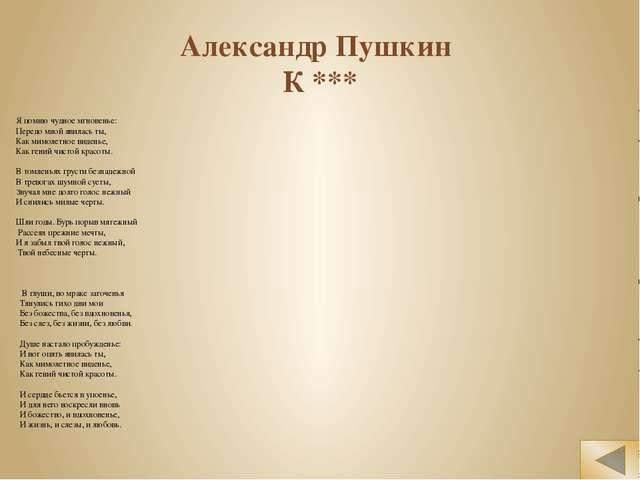 А. Головин. Декорация к драме М. Лермонтова «Маскарад».