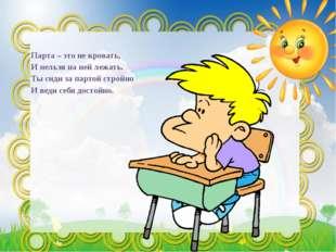 Желаю вам хорошей учёбы!