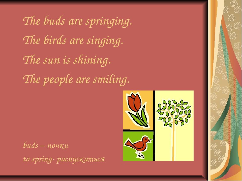 The buds are springing. The birds are singing. The sun is shining. The people...