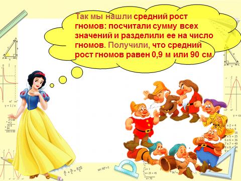 hello_html_m3e730e62.png