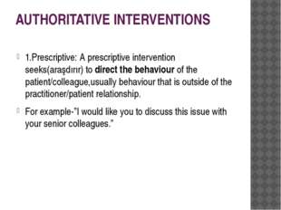 AUTHORITATIVE INTERVENTIONS 1.Prescriptive: A prescriptive intervention seeks