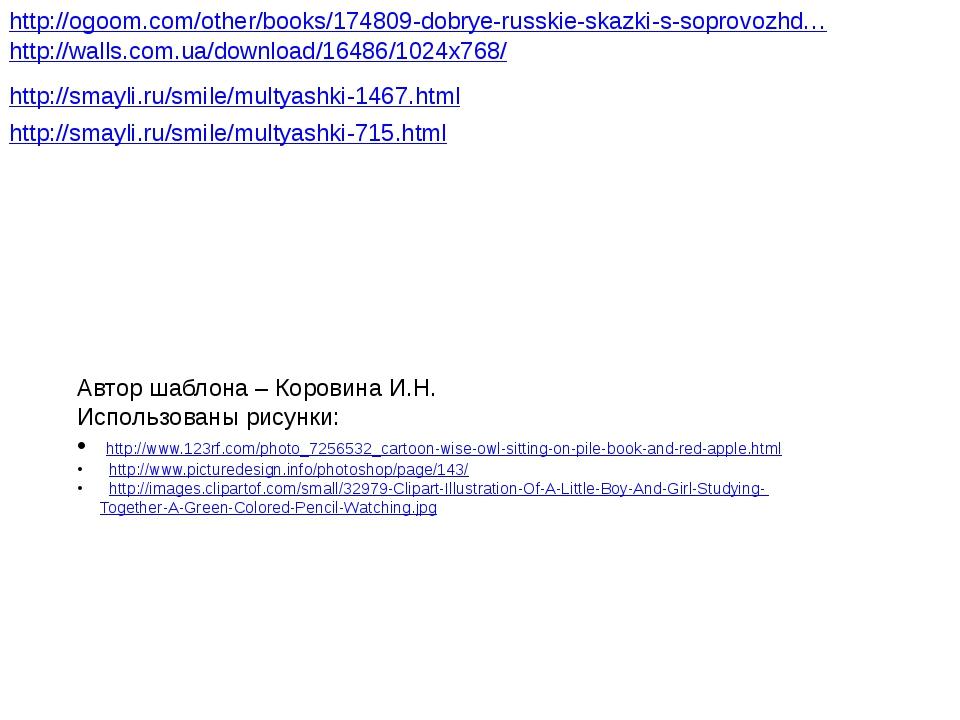 http://walls.com.ua/download/16486/1024x768/ http://ogoom.com/other/books/174...