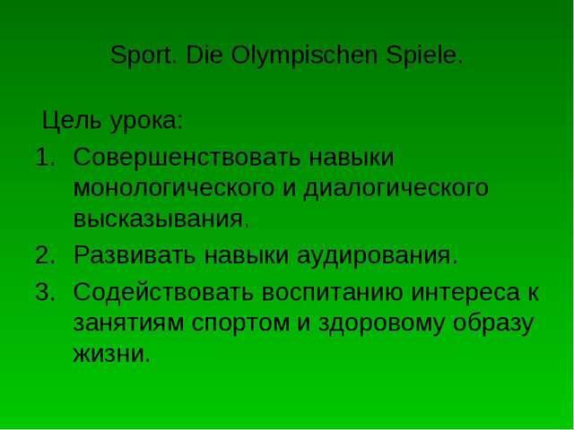 Sport. Die Olympischen Spiele. Цель урока: Совершенствовать навыки монологиче...