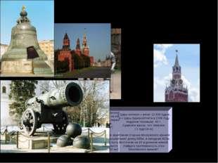 Найдите массу доспехов русского воина 17 века, если шлем весил 3кг, кольчуга