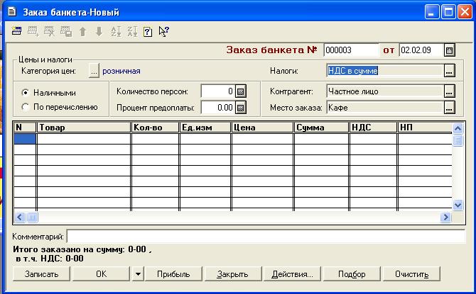 hello_html_3e3d268f.png