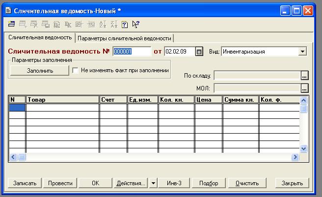 hello_html_510f7af6.png