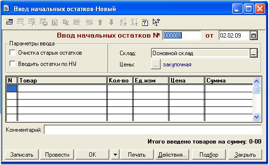 hello_html_51d1054d.png