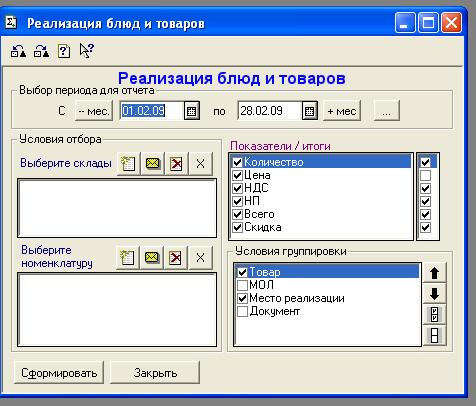 hello_html_m143b860b.png